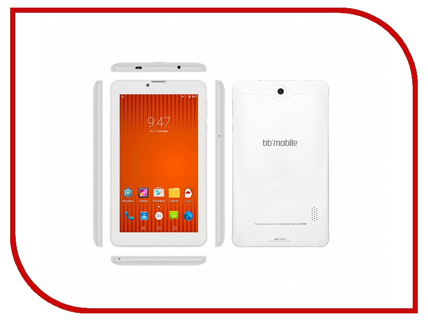 Планшет BB-mobile Techno Пионер S700BF White
