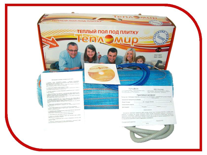 Теплый пол Тепломир ТМКМБ 1/0075 0.5 m2
