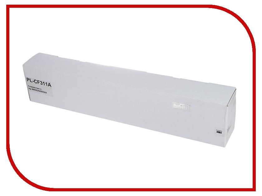 Картридж ProfiLine PL-CF311A Cyan для HP LJ M855dn/M855x/M855x/NFC/M855xh картридж для принтера profiline pl cli 451 cyan