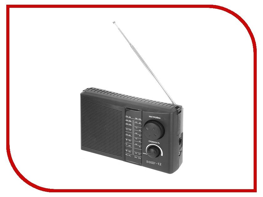 Радиоприемник Сигнал electronics Эфир 12 Black<br>