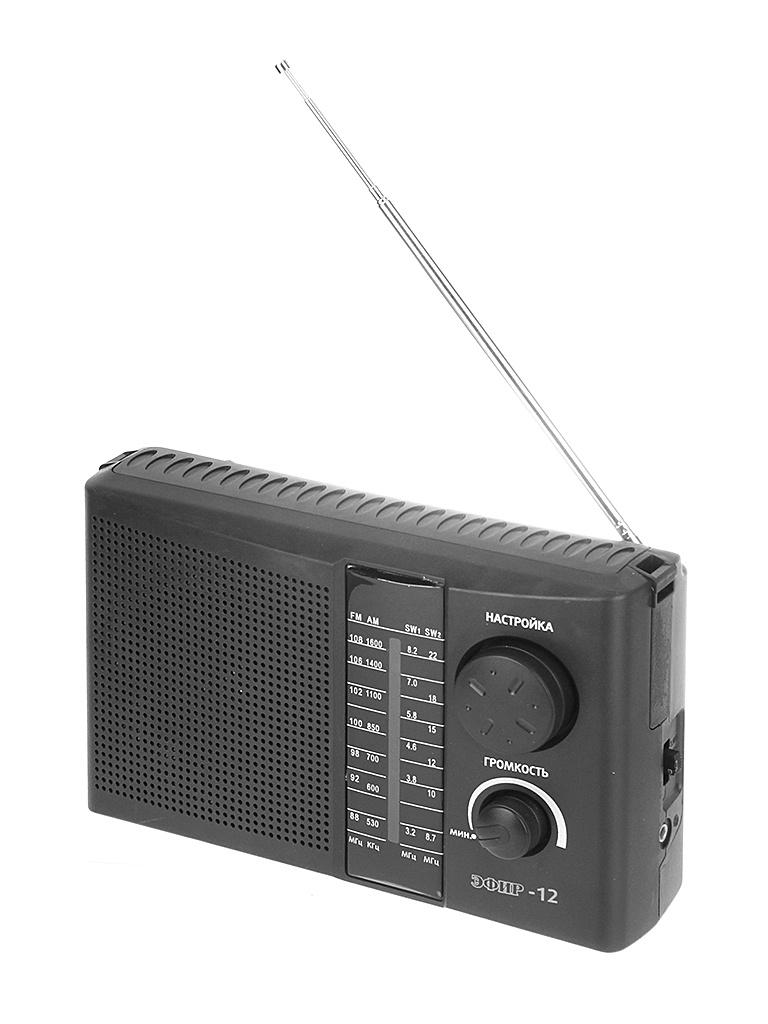 Радиоприемник Сигнал electronics Эфир 12 Black