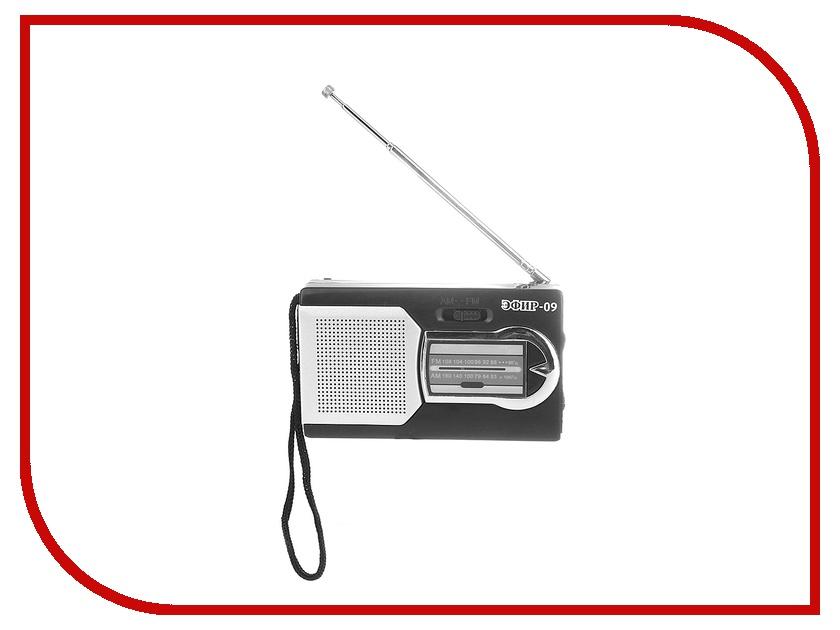Радиоприемник Сигнал electronics Эфир 09 Black