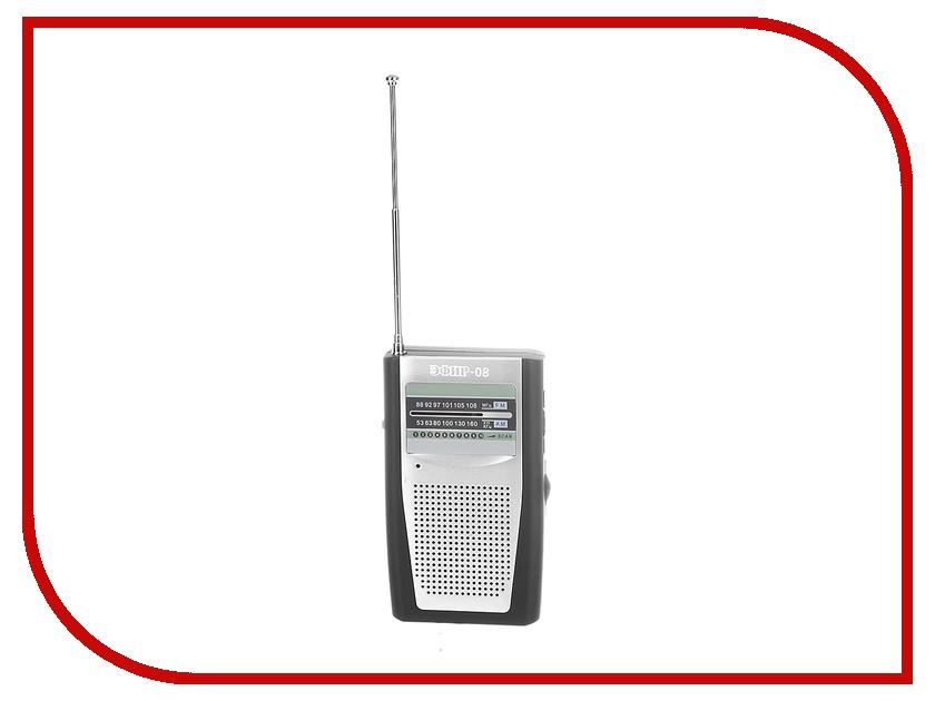 Радиоприемник Сигнал electronics Эфир 08 Black-Gray<br>