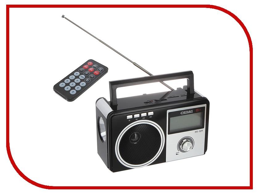 Радиоприемник Сигнал electronics РП-109 Black
