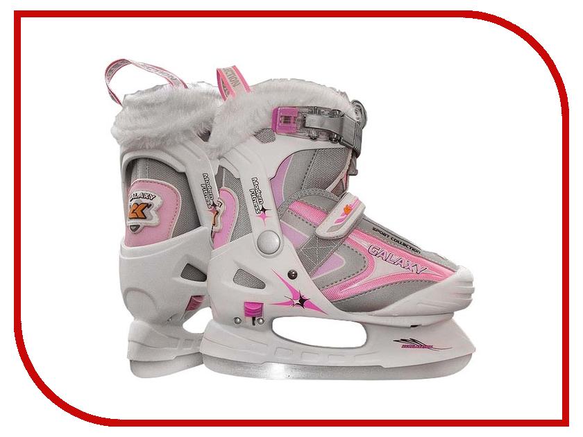 Коньки Спортивная Коллекция Galaxy Girl 28-31 Pink