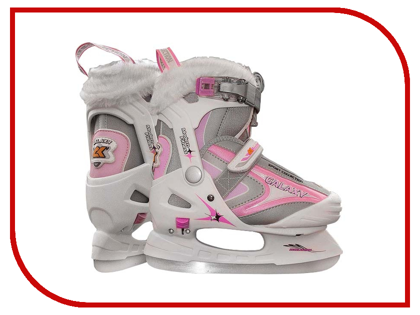 Коньки Спортивная Коллекция Galaxy Girl 32-35 Pink