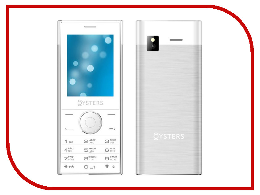 Сотовый телефон Oysters Ufa White сотовый телефон oysters pacific e grey