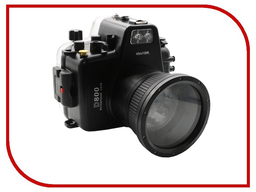 Аквабокс Meikon Nikon D800 со сменными портами