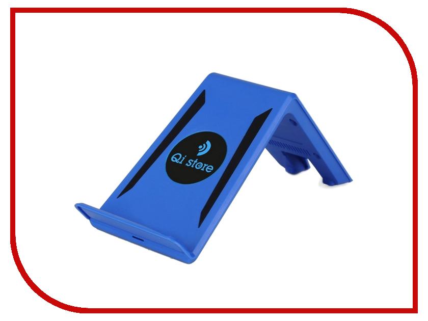 Зарядное устройство Qi store Slant Blue