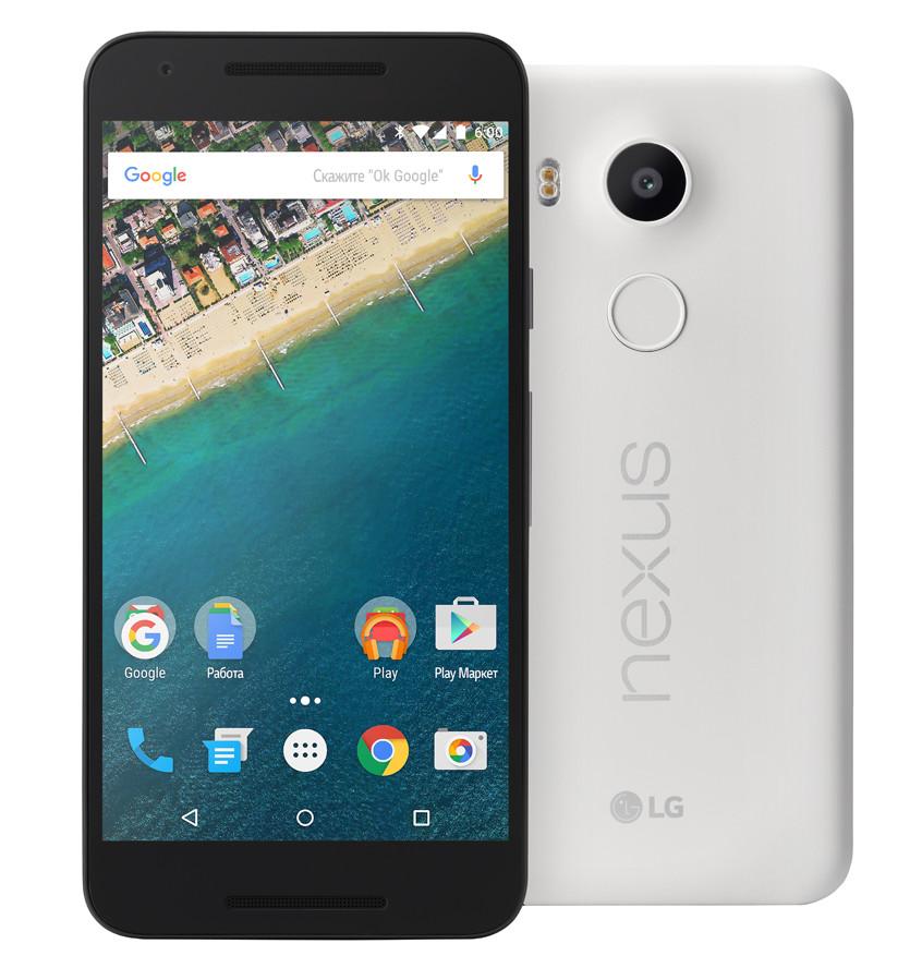 Сотовый телефон LG H791 Nexus 5X 16Gb White