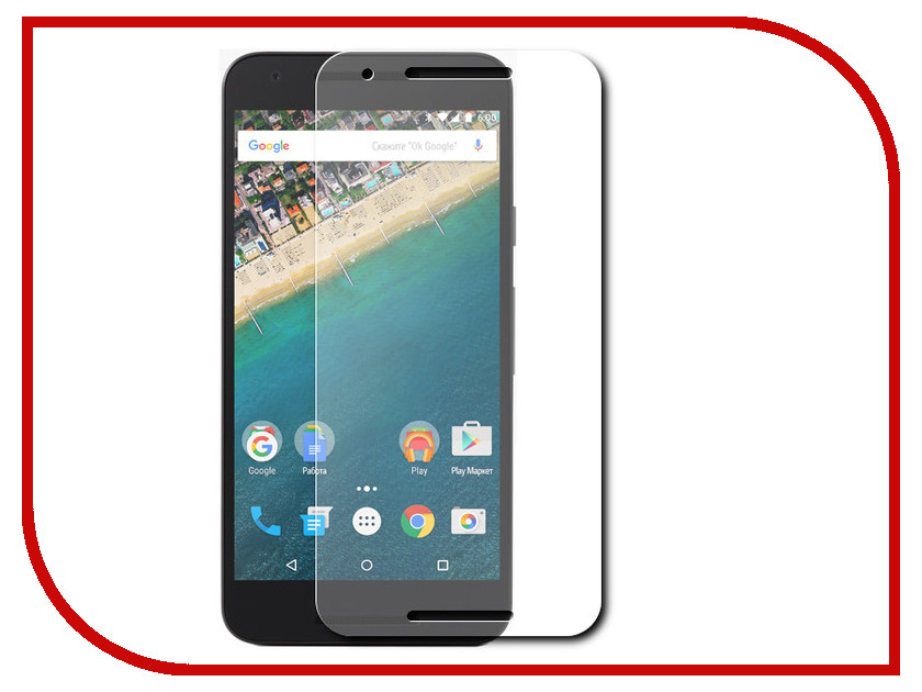 Аксессуар Защитное стекло LG Nexus 5X Onext 41000<br>