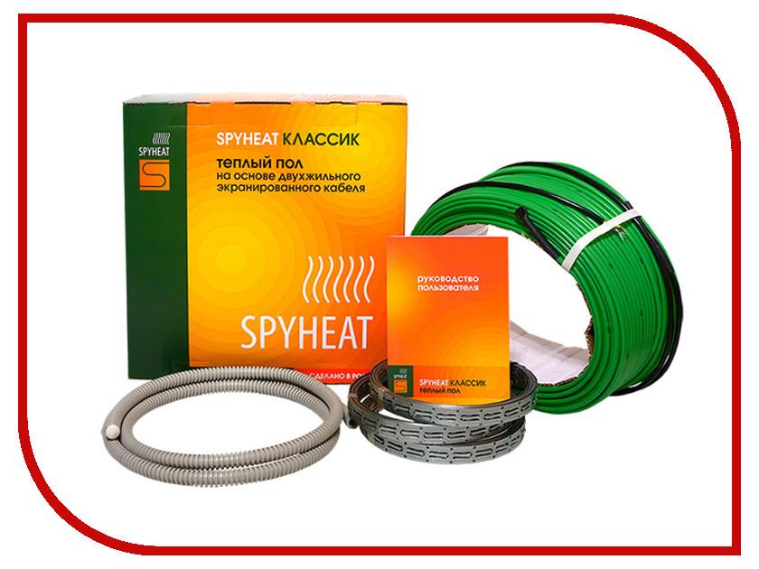 Теплый пол Spyheat SHD-15-900 теплый пол теплолюкс profimat160 8 0
