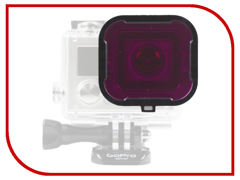 Аксессуар PolarPro Magenta Filter Hero4 / Hero3+ Standard 40m Housing P1002<br>