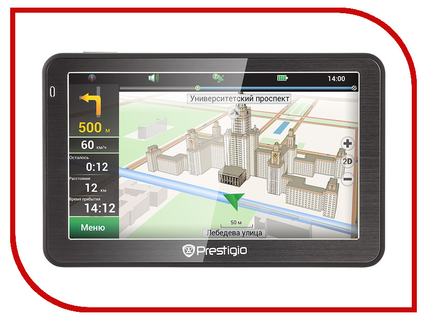 Навигатор Prestigio GeoVision 5058 Navitel