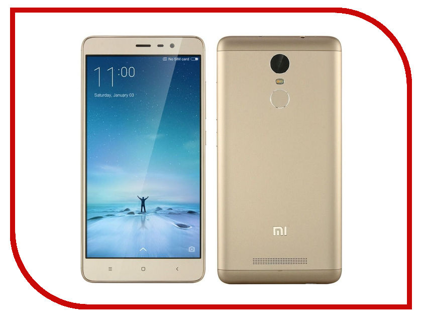 Сотовый телефон Xiaomi Redmi Note 3 Pro 32Gb Gold