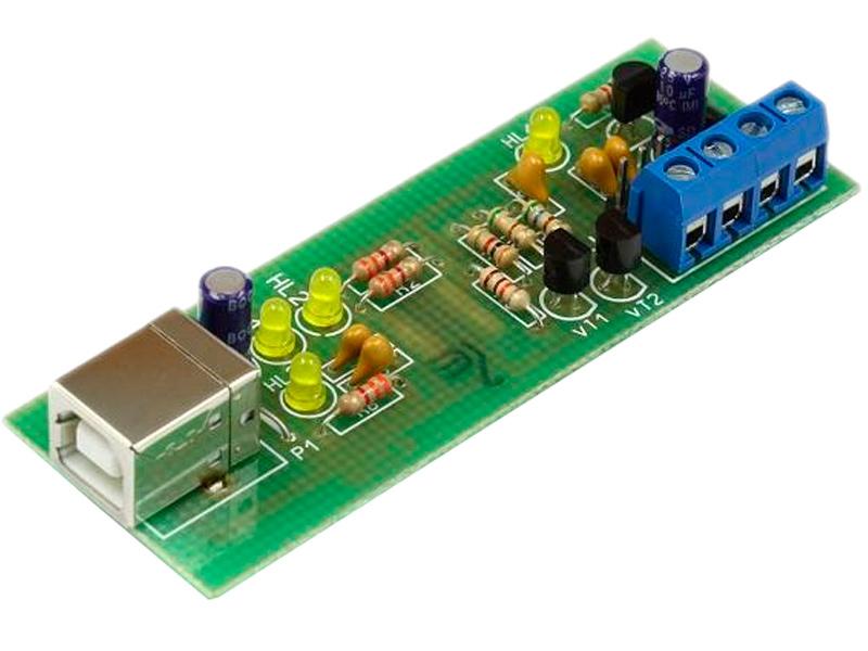 Конструктор Радио КИТ RAM226M - USB K-L-line адаптер цена в Москве и Питере