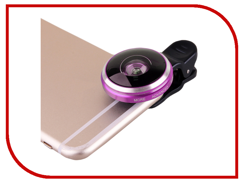 Аксессуар Activ Fisheye Super Rose 54421<br>