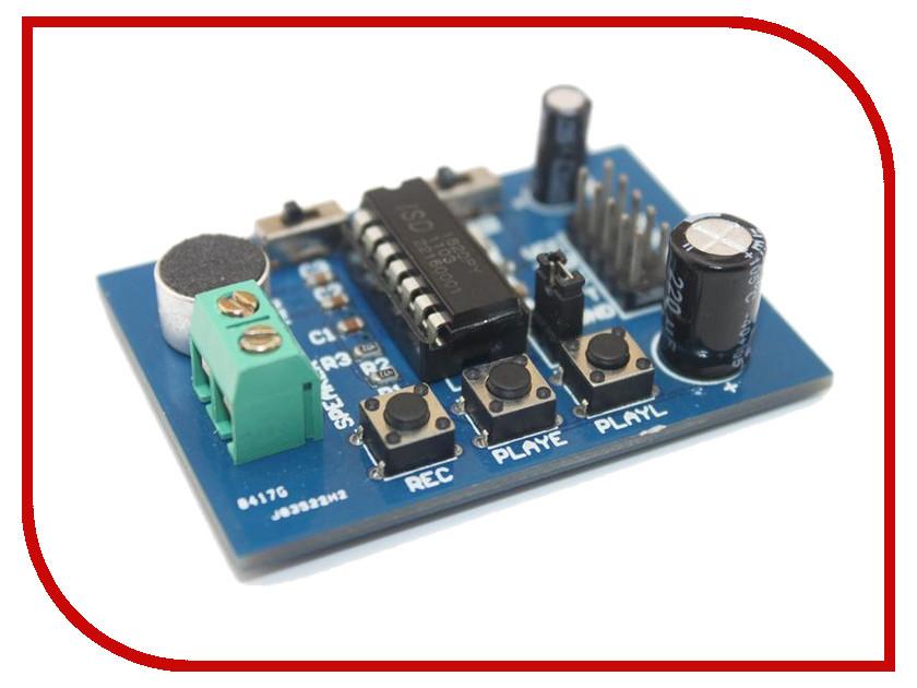 Игрушка Конструктор Радио КИТ ISD1820 RS004 - модуль записи и воспроизведения звука<br>