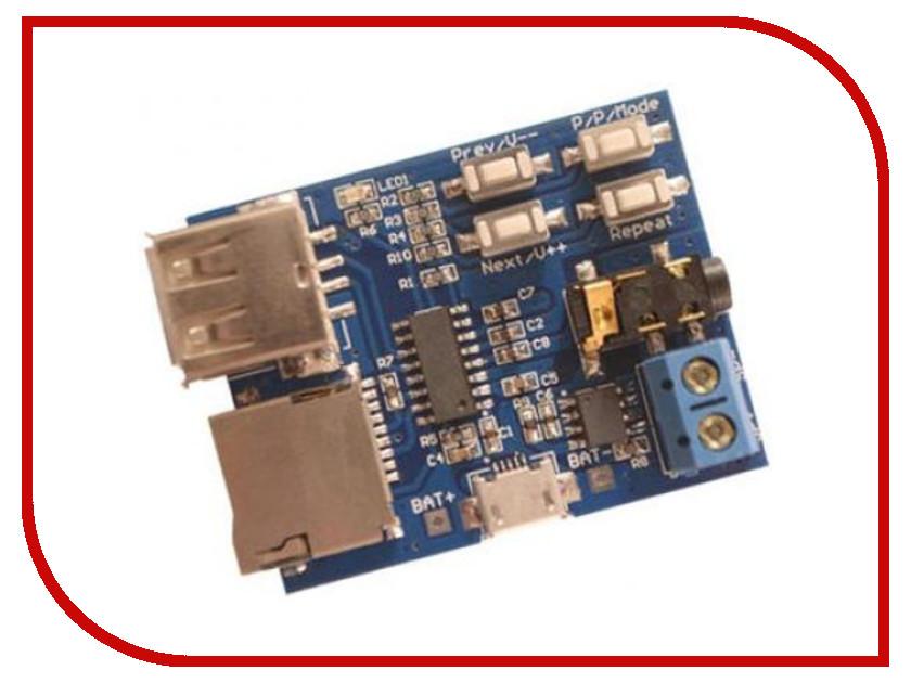 Конструктор MP3 плеер Радио КИТ RS012 конструктор конструктор забияка морской кит 1305720