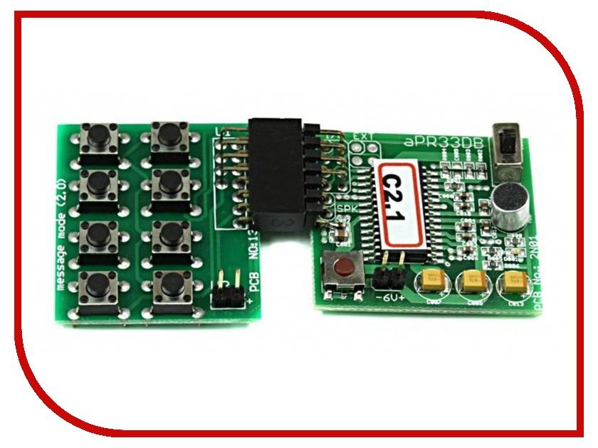 Игрушка Радио КИТ aPR33DB_C2.1 APlus RS280BM - устройство звукозаписи<br>