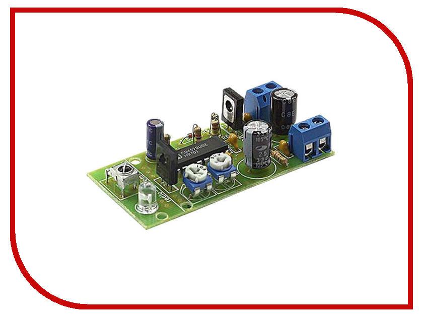 Модуль включения водяного клапана Радио КИТ RA251<br>