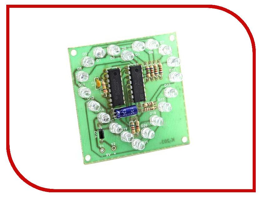 Игрушка Конструктор Радио КИТ RL203 - светодиодное Сердце<br>