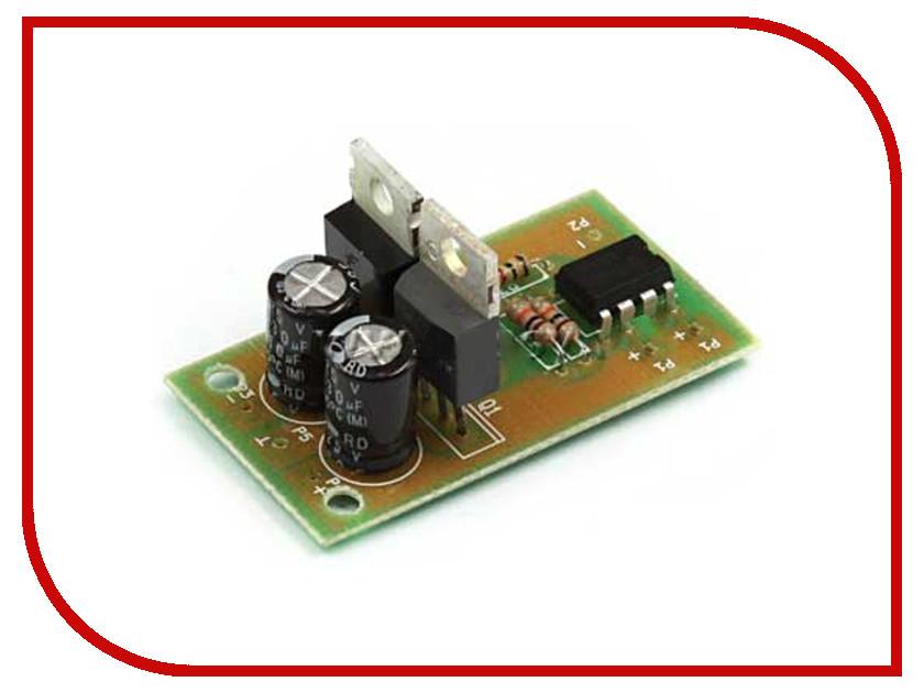 Конструктор Конструктор Радио КИТ RP276 - виртуальная земля игрушка радио кит rl138 светодиодный уровень сигнала