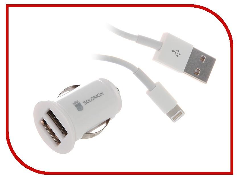 Зарядное устройство Solomon Lighthing 1-2.1A 2 USB White<br>