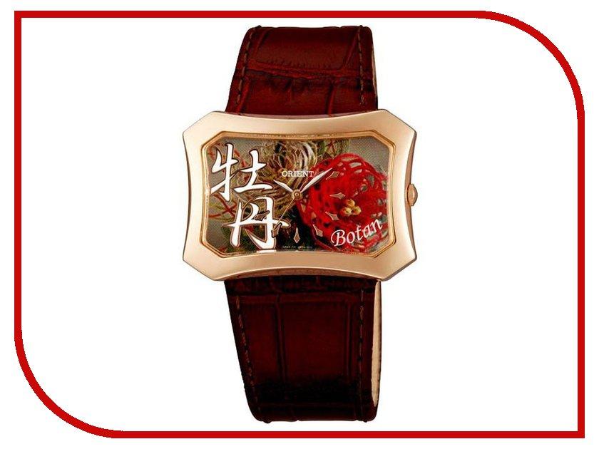 Часы наручные аналоговые Orient UBSQ005E