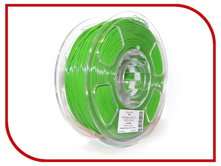 Аксессуар U3Print ABS-пластик 1.75mm 1кг Grass HP аксессуар u3print pla пластик 1 75mm 1кг sunflower fluory hp