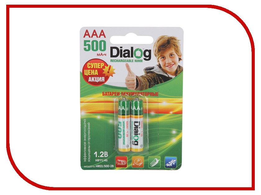 Аккумулятор AAA - Dialog R03 HR03/500-2B 500 mAh Ni-MH (2 штуки) аккумулятор aaa dialog hr03 700 2b 700 mah ni mh 2 штуки