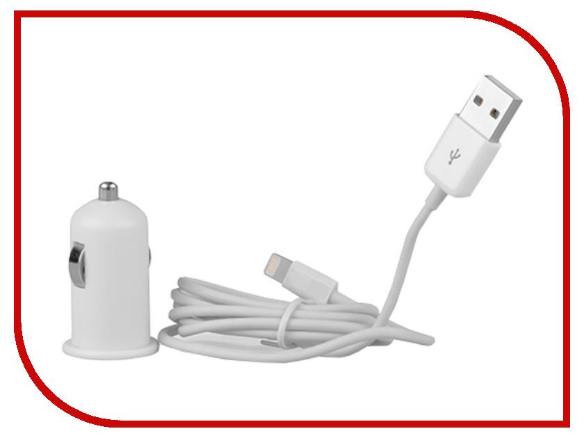 Зарядное устройство Qumo USB + MFI APPLE 8pin White 20059<br>