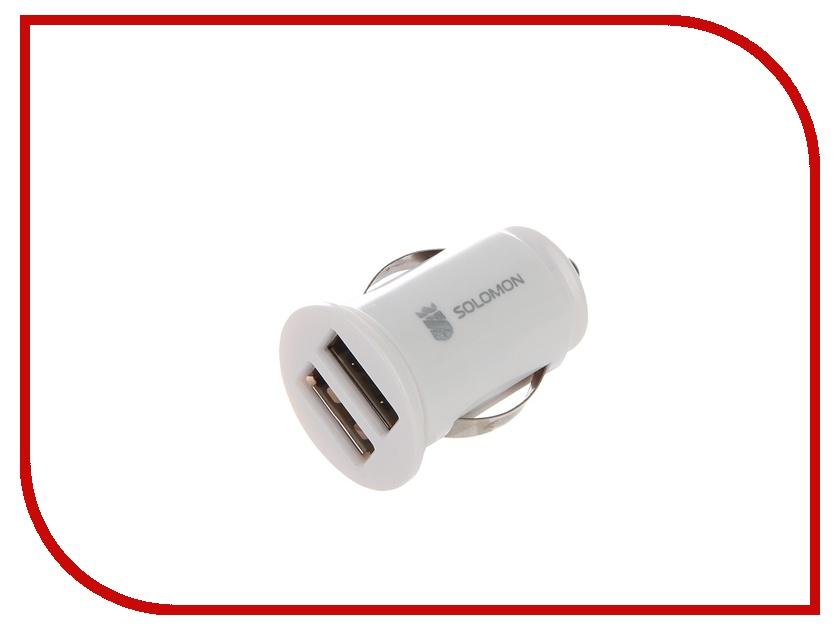 Зарядное устройство Solomon 2 USB 1A / 2.1A White