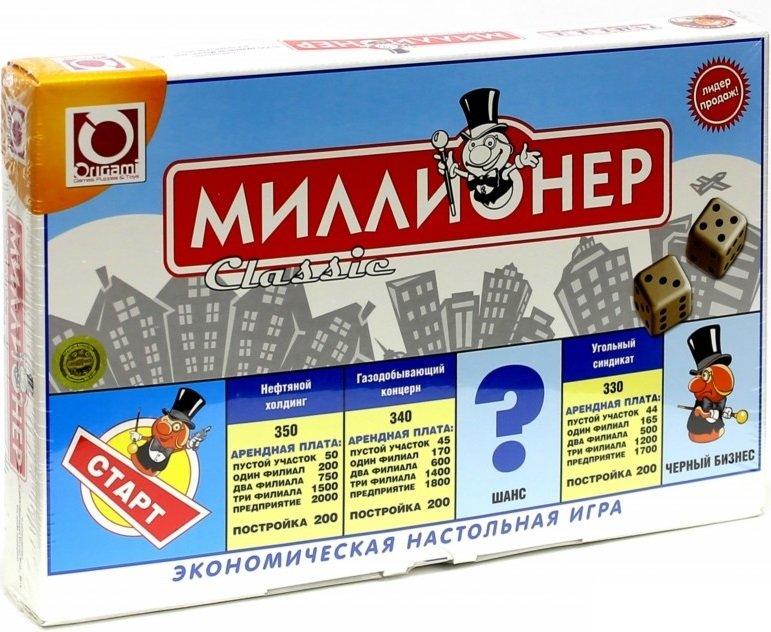 цены Настольная игра Origami Миллионер-классик 4335 00109