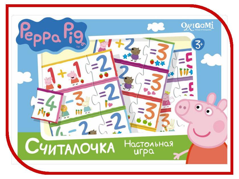 Настольная игра Origami Peppa Pig Считалочка 01574 пазл origami 01569 peppa pig 24эл
