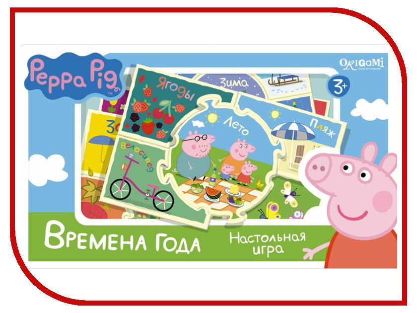 Настольная игра Origami Peppa Pig Времена года 01575 пазл origami 01569 peppa pig 24эл