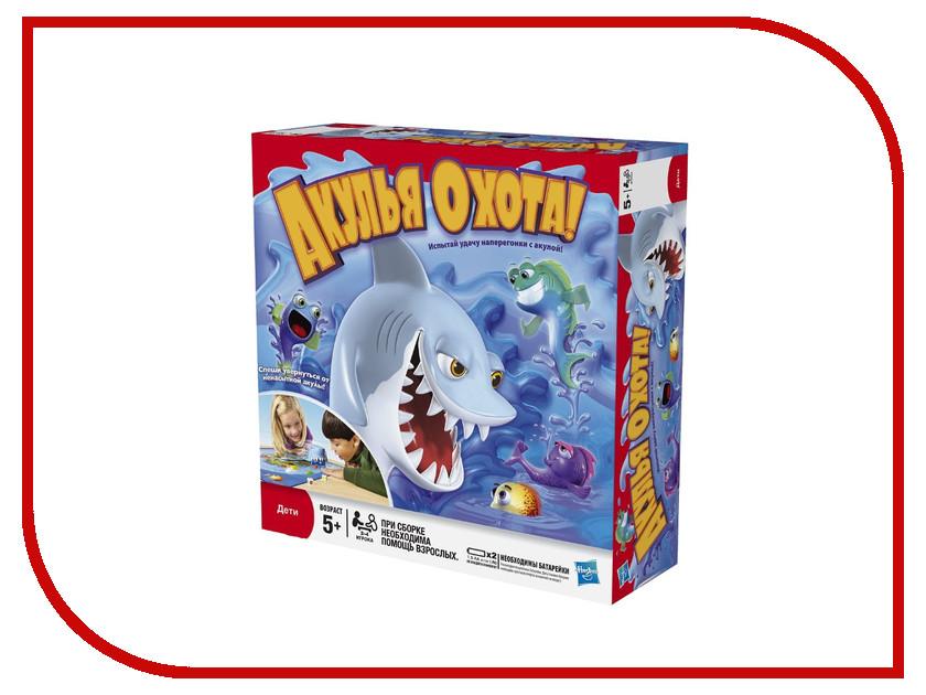 Настольная игра Hasbro Акулья Охота 33893<br>