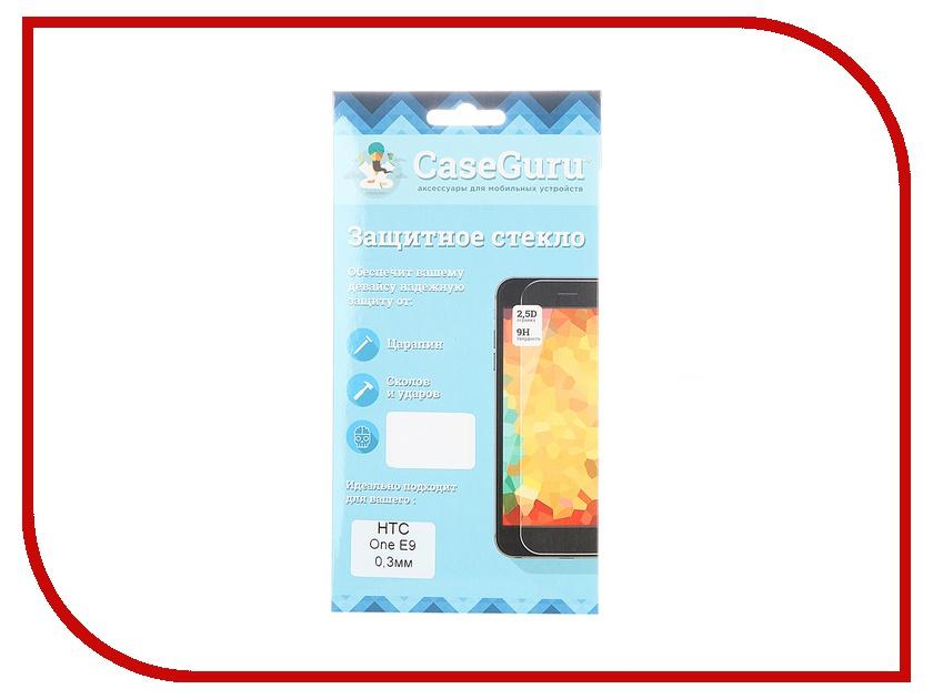 ��������� �������� ������ HTC One E9 CaseGuru 0.33mm