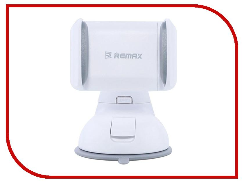 Держатель Remax RM-C06 White-Grey RM-000170