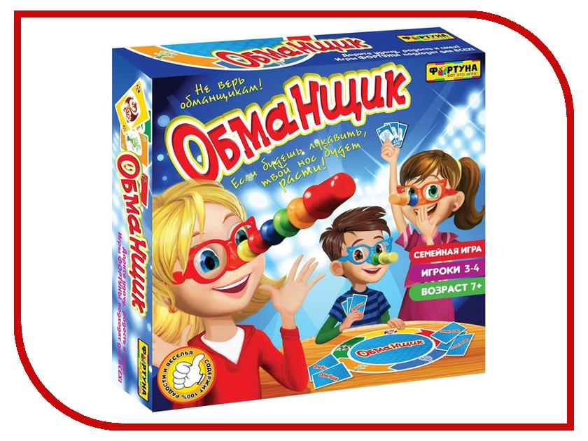 Настольная игра Фортуна Обманщик Ф71779