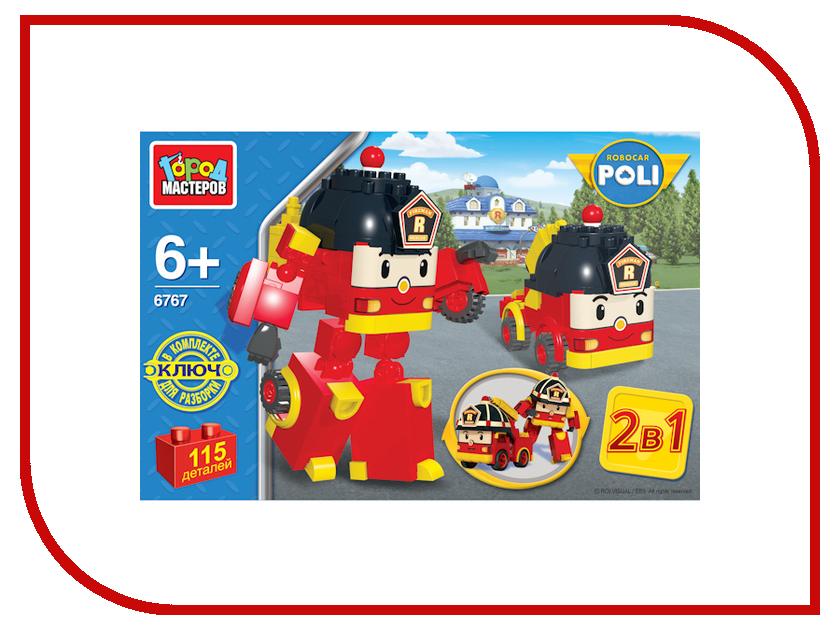 Конструктор Город Мастеров Робот-Пожарная машина BB-6767-R игрушка конструктор город мастеров сказочный домик bb 6710 r