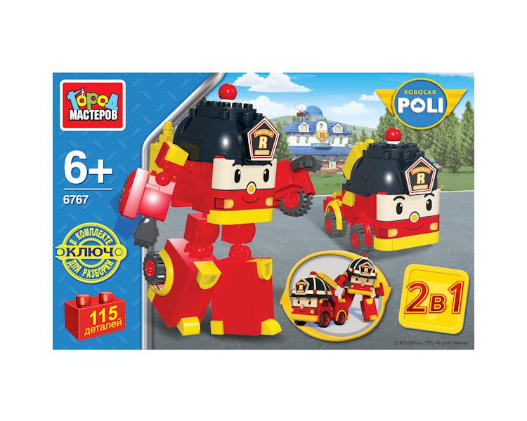 Конструктор Город Мастеров Робот-Пожарная машина BB-6767-R<br>
