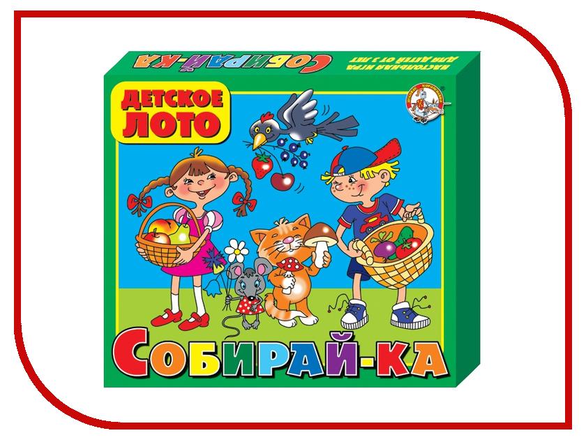 Настольная игра Десятое Королевство Лото Собирай-ка 00081