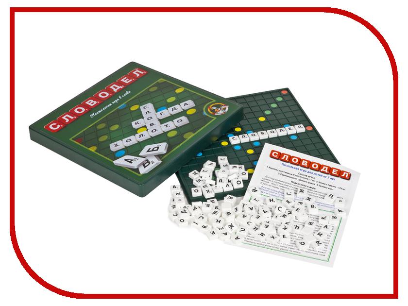 Настольная игра Десятое Королевство Словодел 01347 настольные игры десятое королевство настольная игра словодел
