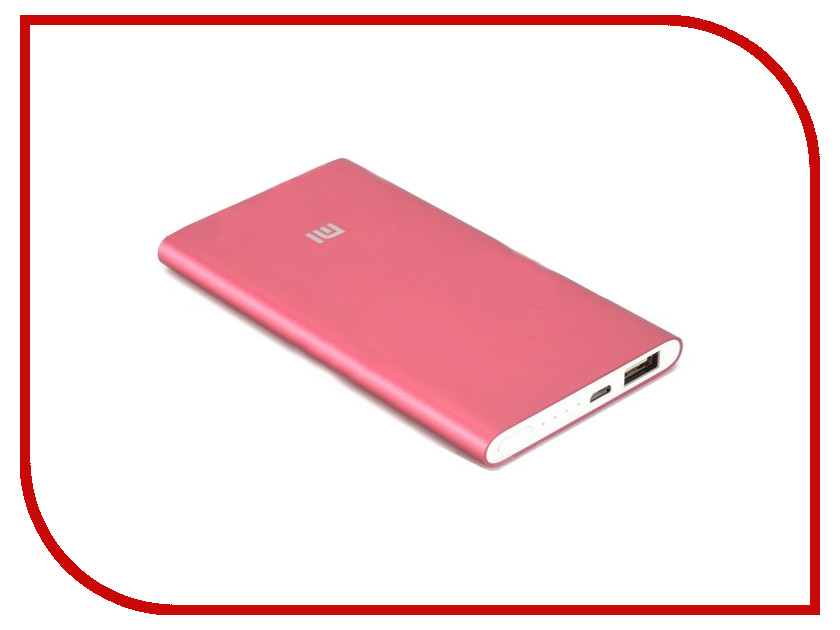 Аккумулятор Xiaomi Slim NDY-02-AM 5000 mAh Red<br>