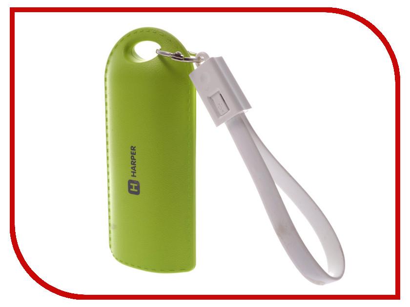 Аккумулятор HARPER PB-0015 5200mAh Green<br>