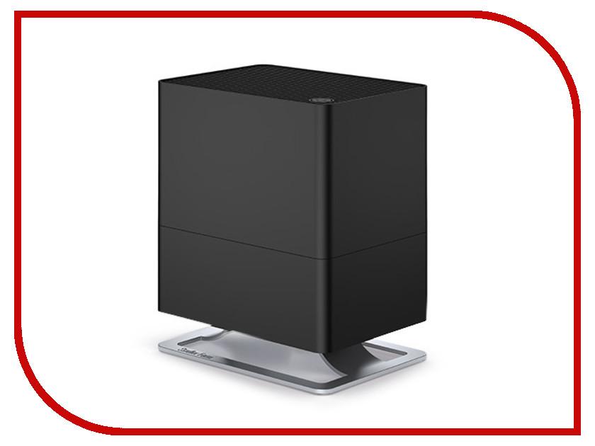 Stadler Form Oskar O-061 Black