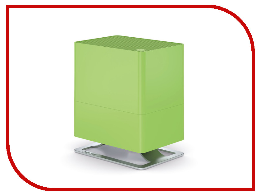 Stadler Form Oskar O-063 Little Lime form modernism