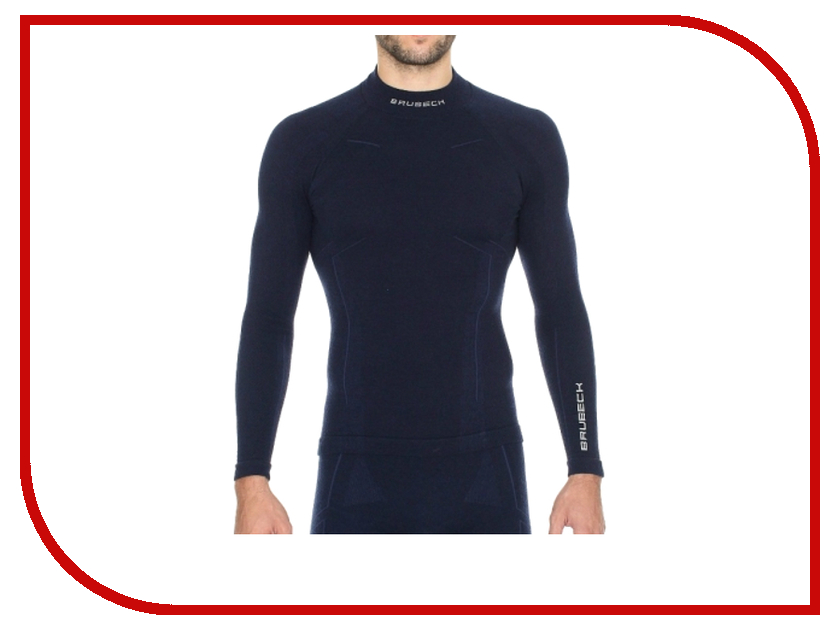 цена Рубашка Brubeck Wool Merino L Dark Blue LS10510 / LS11920 мужская онлайн в 2017 году