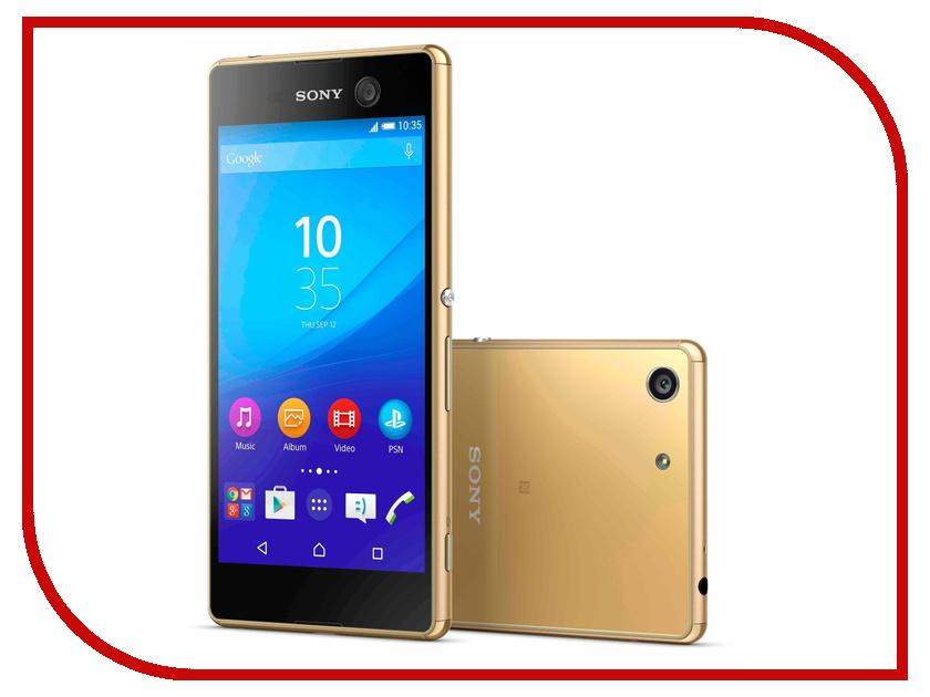 Сотовый телефон Sony E5633 Xperia M5 Dual Gold<br>